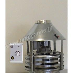 Απορροφητήρας Οροφής με Ρυθμιστή Στροφών ARV