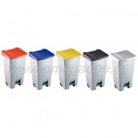 Τροχήλατος Πλαστικός Κάδος Απορριμάτων με Πεντάλ