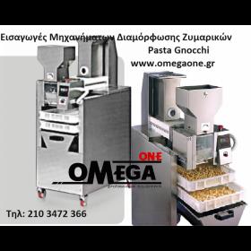 Μηχανή Διαμόρφωσης Ζυμαρικών Νιόκι -Gnocchi GN 90