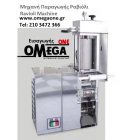 Μηχανή Παραγωγής Ζυμαρικών τύπου Ravioli  RV 30