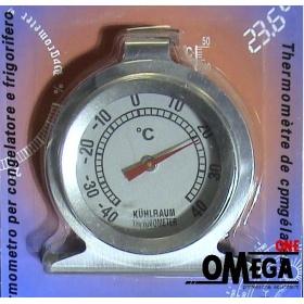 Ανοξείδωτο Θερμόμετρο Ψυγείου Κατάψυξη