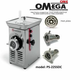 Sammic Κρεατομηχανή Διπλής κοπής PS-22SSDC Max 280 Kg