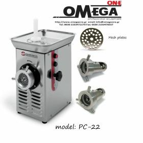 Sammic Κρεατομηχανή PS-22 Max 280 Kg