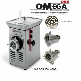 Sammic Κρεατομηχανή PS-22SS Max 280 Kg