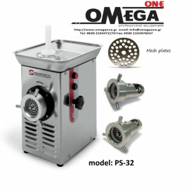 Sammic Κρεατομηχανή PS-32 Max 425 Kg