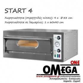 Ηλεκτρικός Φούρνος Πίτσας (4 Πίτσες x Ø 33 cm) START 4