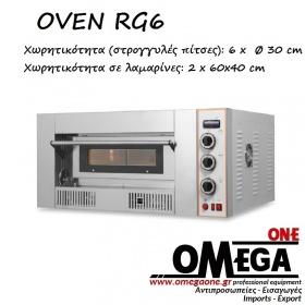 Αερίου-Υγραερίου Φούρνος Πίτσας (9 Πίτσες x Ø 30 cm) RG9