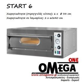 Ηλεκτρικός Φούρνος Πίτσας (6 Πίτσες x Ø 33 cm) START 6
