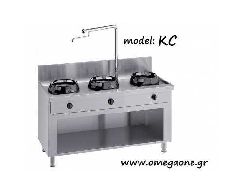 Wok (γουόκ) Κουζίνες Αερίου με Βρύση και Αποχέτευση -3 Καυστήρες Επιδαπέδιες