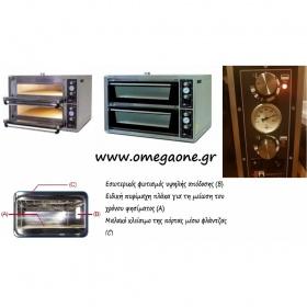 Ηλεκτρικός Φούρνος Πίτσας Διπλός (2 Πίτσες x Ø 34 cm) P234S