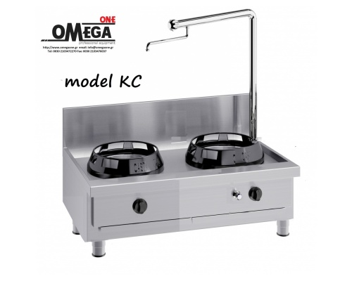 Wok (γουόκ) Κουζίνες Αερίου με Βρύση και Αποχέτευση -2 Καυστήρες Επιτραπέζιες