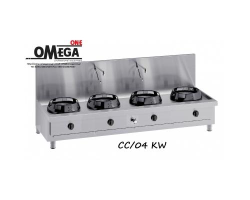Wok (γουόκ) Κουζίνες Αερίου με Βρύση και Αποχέτευση -4 Καυστήρες Επιτραπέζιες