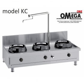 Wok (γουόκ) Αερίου με Βρύση και Αποχέτευση -3 Καυστήρες Επιτραπέζιες