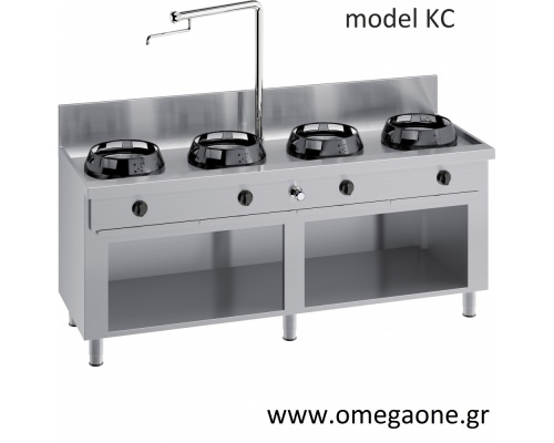 Wok Κουζίνες Αερίου με Βρύση και Αποχέτευση -4 Καυστήρες Επιδαπέδιες