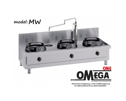 Wok (γουόκ) Κουζίνες Αερίου με Βρύση και Αποχέτευση -3 Καυστήρες Επιτραπέζιες