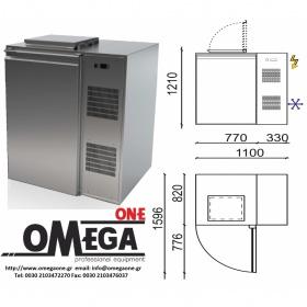 Χωρητικότητα 1 Δοχείο  Ψυγείο Απορριμάτων