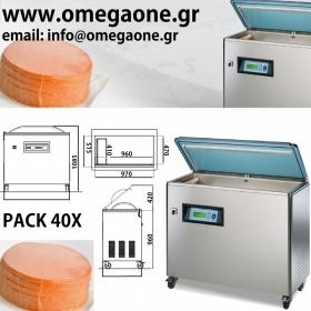 Συσκευασία Τροφίμων Vacuum -2 Μπάρες συγκόλλησης 960+410 mm Σειρά MASTER