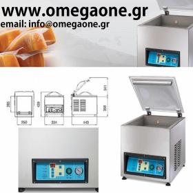 Συσκευασία Τροφίμων Vacuum -Μπάρα συγκόλλησης 250 mm Σειρά EASY