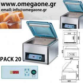 Συσκευασία Τροφίμων Vacuum -Μπάρα συγκόλλησης 500 mm Σειρά MASTER
