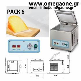 Συσκευασία Τροφίμων Vacuum -Μπάρα συγκόλλησης 270 mm Σειρά BASIC