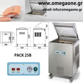 Συσκευασία Τροφίμων Vacuum -Διπλή μπάρα συγκόλλησης 500+500 mm Σειρά BASIC