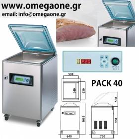 Συσκευασία Τροφίμων Vacuum -Μπάρα συγκόλλησης 2x520 mm Σειρά MASTER
