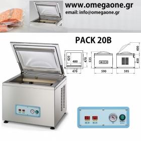 Συσκευασία Τροφίμων Vacuum -Μπάρα συγκόλλησης 470 mm Σειρά BASIC