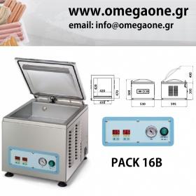 Συσκευασία Τροφίμων Vacuum -Μπάρα συγκόλλησης 410 mm Σειρά BASIC