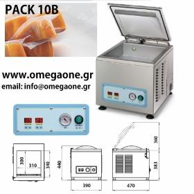 Συσκευασία Τροφίμων Vacuum -Μπάρα συγκόλλησης 300 mm Σειρά BASIC