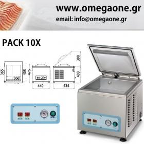 Συσκευασία Τροφίμων Vacuum -Μπάρα συγκόλλησης 350 mm Σειρά BASIC