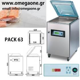 Συσκευασία Τροφίμων Vacuum  -2 Μπάρες συγκόλλησης 540+540 mm Σειρά MASTER