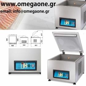 Συσκευασία Τροφίμων Vacuum -Μπάρα συγκόλλησης 460 mm Σειρά EASY