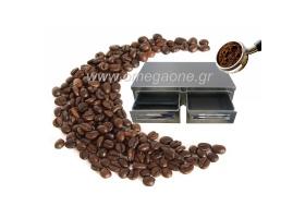 Συρτάρια για Μηχανές Καφέ