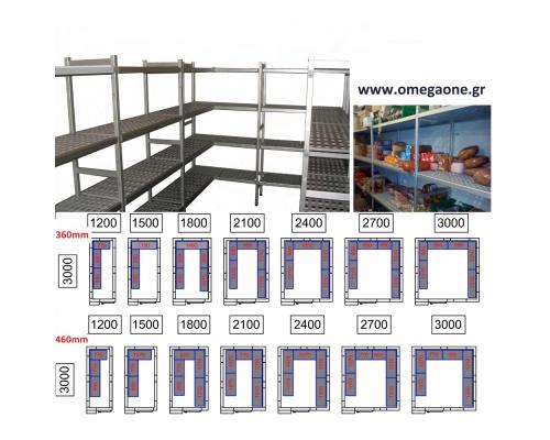 Ραφιέρες με 4 Ράφια Συναρμολογούμενες Ψυγείων Πάνελ μήκους 3000mm /M120