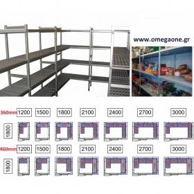 Ραφιέρες με 4 Ράφια Συναρμολογούμενες Ψυγείων Πάνελ μήκους 1800mm /M120