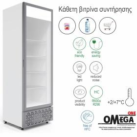 Ψυγείο Βιτρίνα Αναψυκτικών 435 lt ΟΙΚΟΝΟΜΙΚΟ