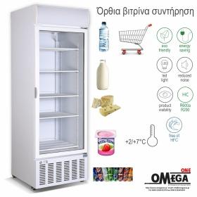 Ψυγείο Βιτρίνα Αναψυκτικών 567 lt