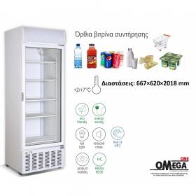 Ψυγείο Βιτρίνα Αναψυκτικών 477 lt