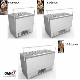 Ψυγεία Αποθήκευσης & Προβολής Παγωτού FESTIVAL