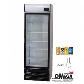Ψυγείο Μπύρας θερμοκρασίας -1ºC / -4ºC ΜΗ ΔΙΑΘΕΣΙΜΟ