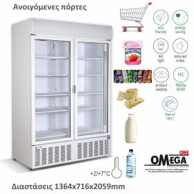 Διπλό Ψυγείο Βιτρίνα Αναψυκτικών 2 Ανοιγόμενες Πόρτες 1271 lt