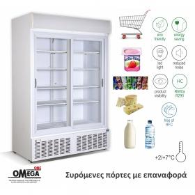 Διπλό Ψυγείο Βιτρίνα Αναψυκτικών 1129 lt