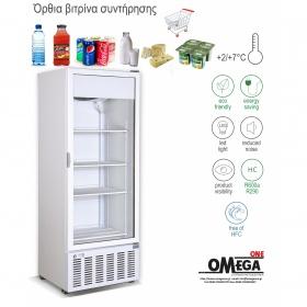 Ψυγείο Βιτρίνα Αναψυκτικών 410 lt