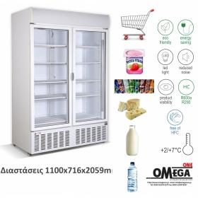 Ψυγείο Βιτρίνα Αναψυκτικών 2 Ανοιγόμενες Πόρτες 1060 lt