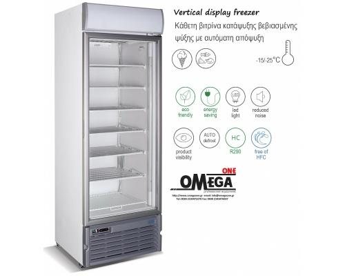 Ψυγείο Κάθετη Βιτρίνα Κατάψυξη με Ψυχόμενες Σχάρες