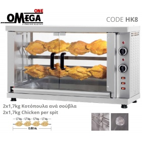 2 Spit Electric Chicken Rotisserie Oven