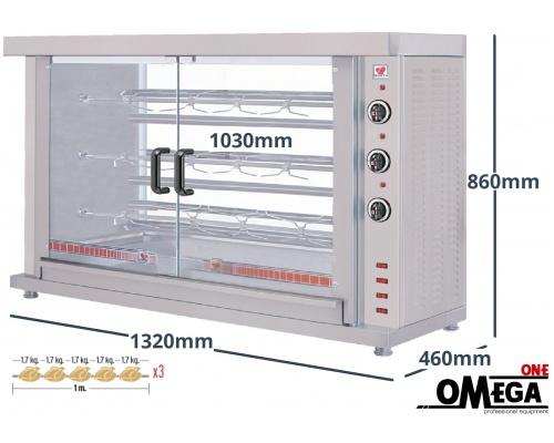 Ηλεκτρική Κοτοπουλιέρα 3 Σουβλών ΗΚ3 Επιτραπέζια