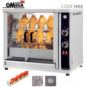 Electric Chicken Planetary Rotisserie -4 Βaskets 65 cm