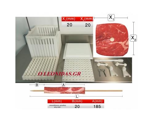 ΣΟΥΒΛΑΚΟΜΗΧΑΝΗ Πολυαιθυλενίου έως 80 gr 100 τεμάχια