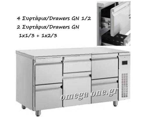 Συντήρηση Ψυγεία Πάγκοι με Συρτάρια & Πόρτες Χωρίς Μηχανή μήκος 1545mm